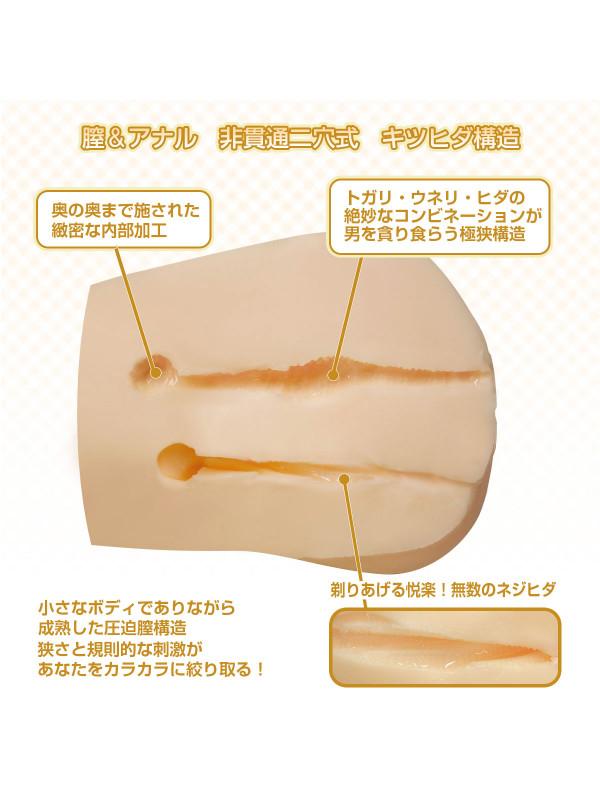 日本製 RealBody 3D Body System + Glamarous Gothic (リアルボディ+3Dボーンシステム グラマラスゴシック)