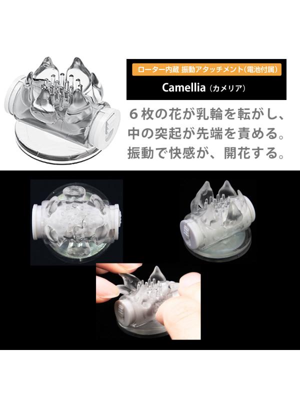 SSI-Japan 乳頭刺激器配件#4 ニップルアタッチメント#4【Nipple Dome專用配件】