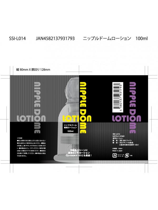 SSI-Japan 乳頭刺激器專用液 Nipple Dome Lotion ニップルドームローション 100ml