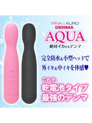 【WOD-0037】 Denma Aqua防水AV按摩棒(黑色)