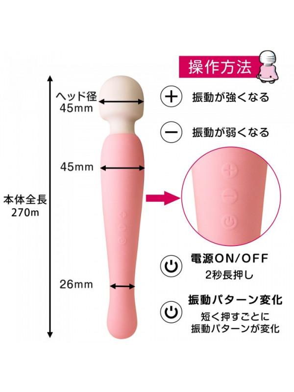 SSI-Japan Pink Denma Super 超 最强潮吹按摩棒 (粉紅色)